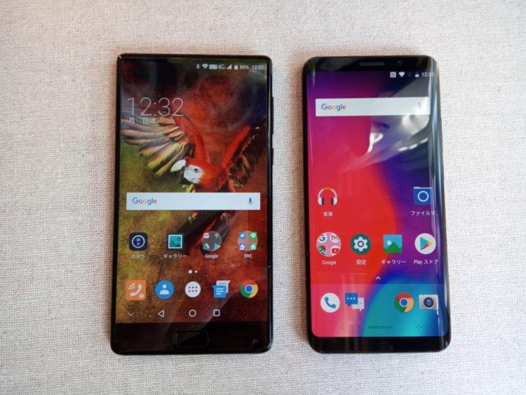 Elephone S8とElephone U Proの比較