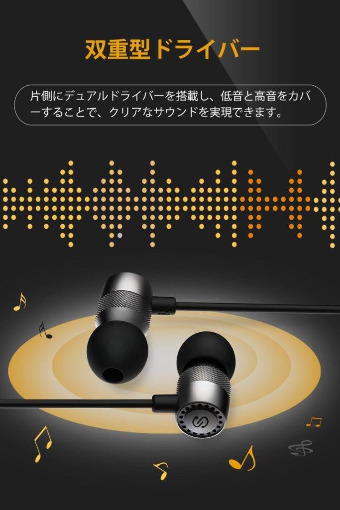 SoundPEATS(サウンドピーツ) ハイレゾイヤホン B90 概要