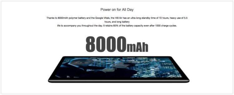 Chuwi Hi 9 Air 8000mAhバッテリー