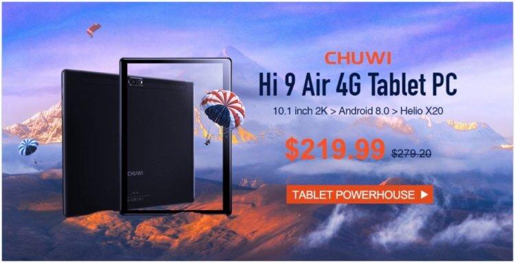 Chuwi Hi 9 Air 4G Tablet PC - BLACK 265853901 10.1 inch Android 8.0 MT6797 ( Helio X20 )