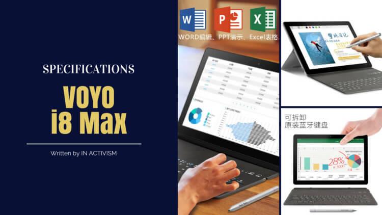 VOYO i8 Max スペック詳細|キックスタンド搭載Surfaceタイプお絵かき2in1タブレット