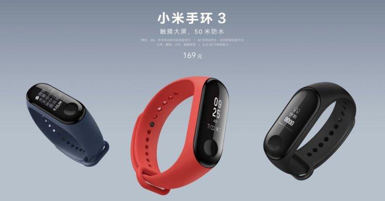 Xiaomi Mi Band 3 概要