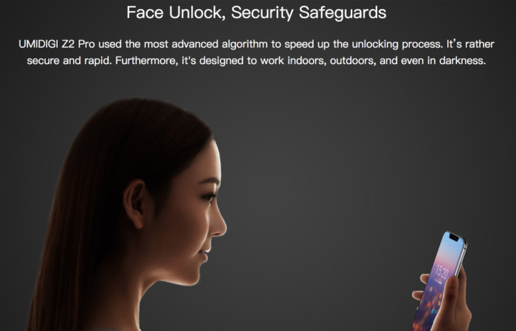 精度の高まった顔認証機能