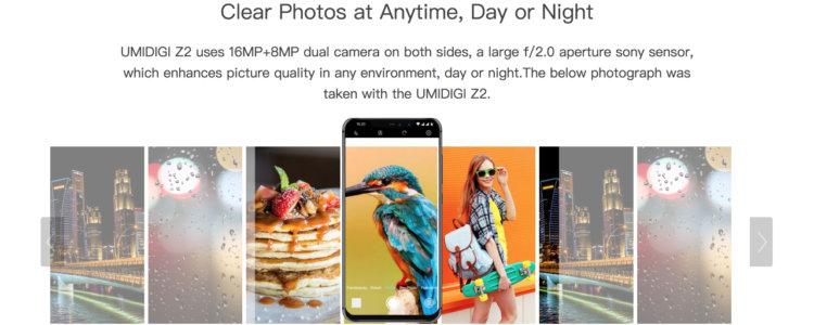 UMIDIGI Z2 / Z2 Pro はSamsung製イメージセンサを採用