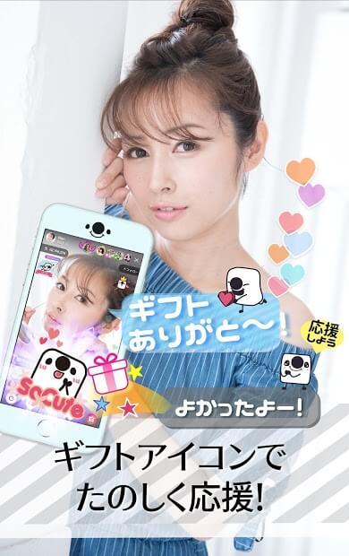 17 Live(イチナナ) - ライブ配信 アプリ 特徴