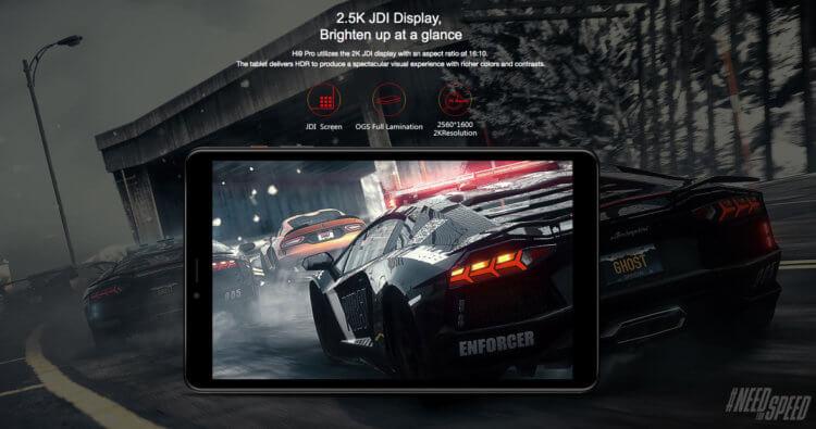 Hi9 Proは高解像度2.5Kジャパンディスプレイを採用