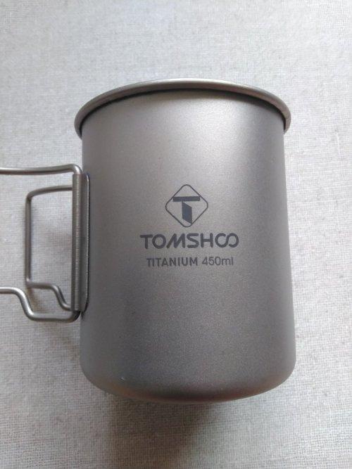 TOMSHOO TITANIUM 450ml