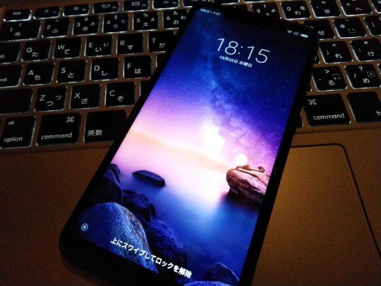 Xiaomi Redmi Note 6 Pro 総評 コスパ最強スマホ