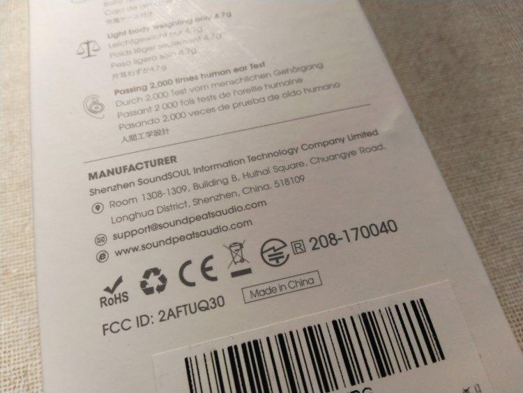 SoundPEATS Q32 Bluetooth イヤホン技適マーク