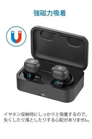 SoundPEATS Q32 Bluetooth イヤホン製品特徴・概要(マグネット式充電ケース)