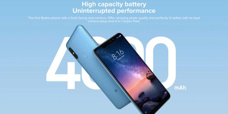 QC2.0対応の大容量バッテリー