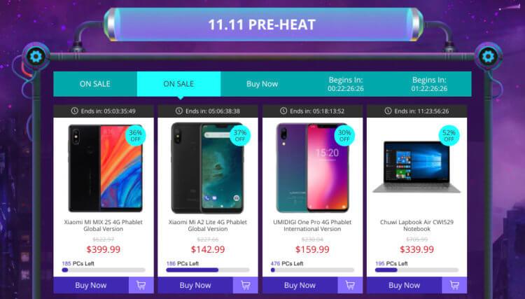 GearBest 双11セール 人気商品のタイムセール