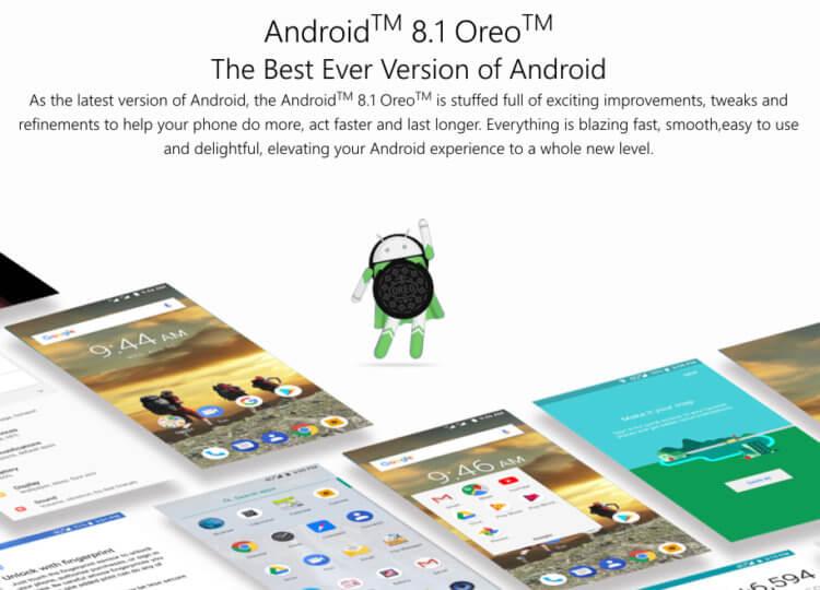 機能面やセキュリティ面がさらに向上した新型OS Android 8.1 Oreo