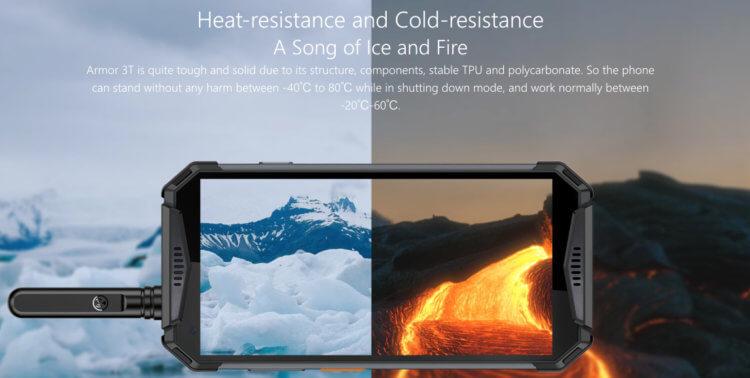 堅牢性に加え優れた耐熱性と耐寒性