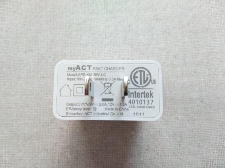 ALLDOCUBE X付属充電アダプター
