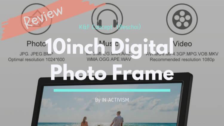 K&F Concept(Beschoi)10インチ デジタルフォトフレーム レビュー|人感センサー付き省エネモデル 撮りためた写真を有効活用