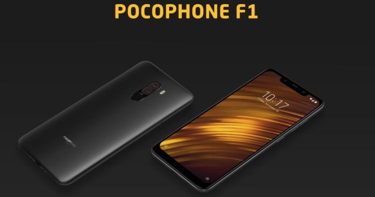 Xiaomi POCOPHONE F1 総合評価