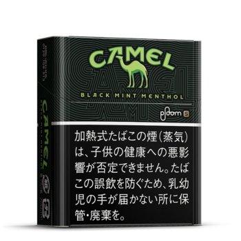 キャメル・ブラック・ミント・メンソール・プルーム・エス用 外観デザイン