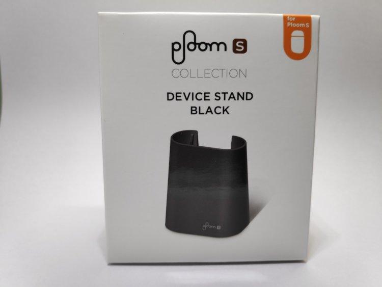 Ploom S DEVICE STAND プルーム・エス・デバイススタンド