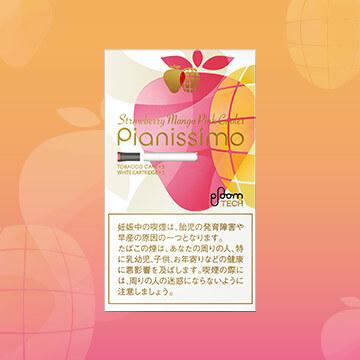 ピアニッシモ・ストロベリー・マンゴー・ピンク・クーラー・フォー・プルーム・テック Pianissimo Strawberry Mango Pink Cooler外箱