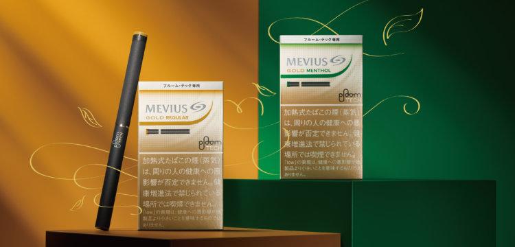 ゴールドリーフ使用の「メビウス・ゴールド・レギュラー」、「メビウス・ゴールド・メンソール」2銘柄追加