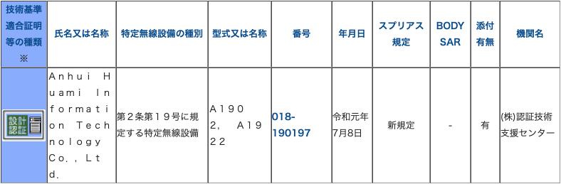 https://www.tele.soumu.go.jp/index.htm