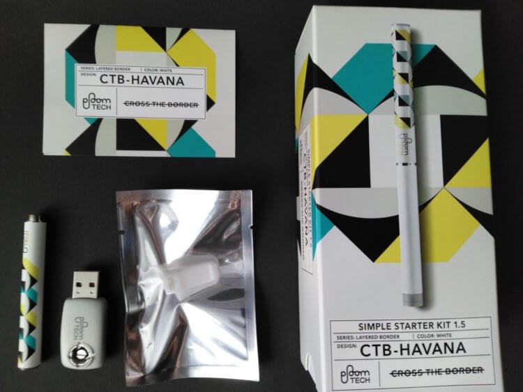 プルームテック(Ploom TECH)・シンプルスターターキット Ver 1.5<CTB-HAVANA>