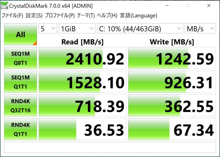 Dell XPS 13 2-in-1 プラチナ 7390 ベンチマークスコア