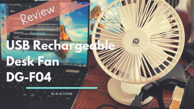 Dreamegg 卓上扇風機 DG-F04 レビュー 置き場所を選ばないフレキシブルな使い方が可能なコンパクトデスクファン