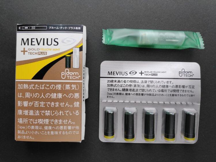 メビウス・ゴールド・イエロー・ミント・プルーム・テック・プラスパッケージ内容