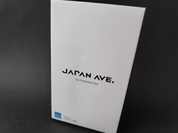 JAPAN AVE.(ジャパンアベニュー) FMトランスミッター 総合評価
