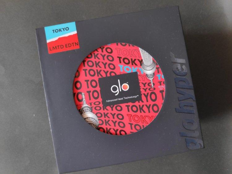 グロー・ハイパー・東京 / glo hyper TOKYO パッケージデザイン
