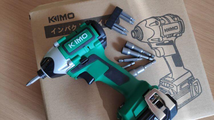 KIMO コードレスインパクトドライバー 20V QM-3601B 総合評価