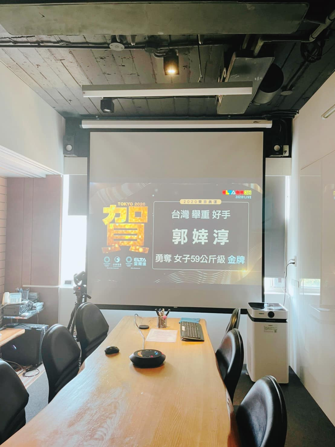 Read more about the article ▍關注2020東奧!恭喜郭婞淳女神奪金!