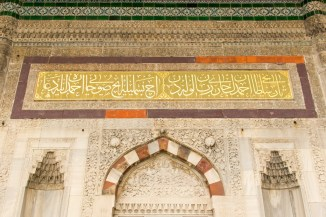 caligraphy banner