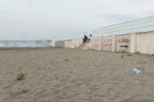 Separate Men Beach