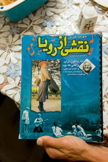 Sound of Music in Persian