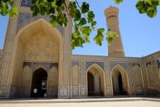 Kalon Mosque's Yard