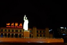 Mao by Night