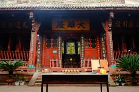 Wuyóu Temple