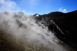 Steaming Vents