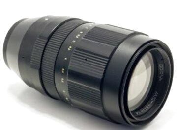 Jupiter 21M 200Mm F 4 M42 usato in Italia   vedi tutte i ...