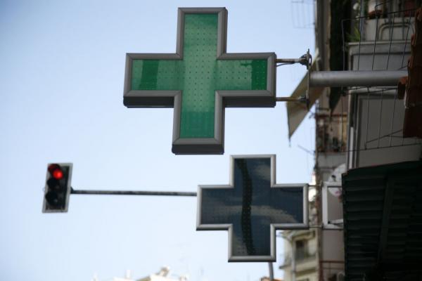 Τροπολογία «δωράκι» αλά… Novartis για τις τιμές των φαρμάκων;