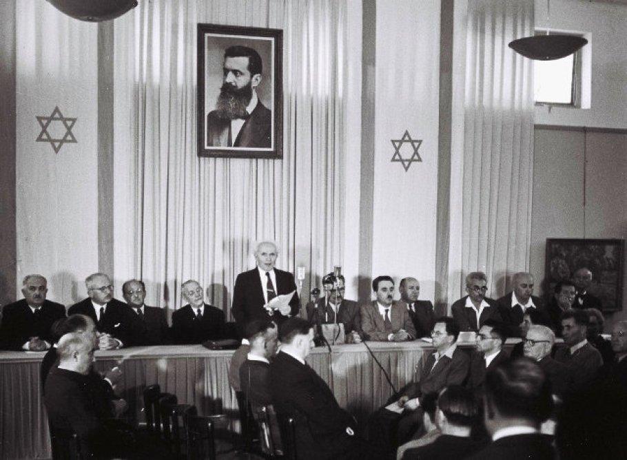 14 Μαΐου 1948 : Η ίδρυση του κράτους του Ισραήλ | in.gr