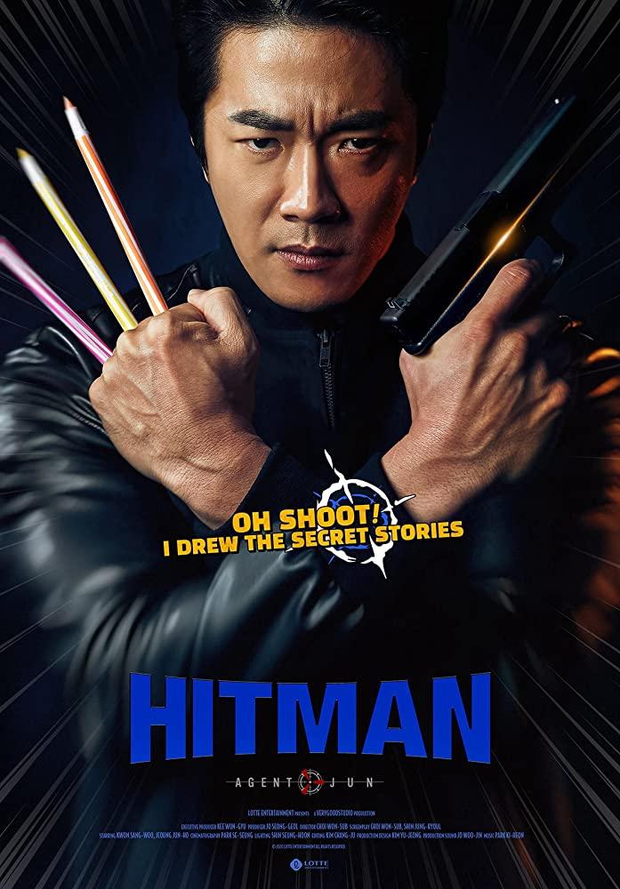DOWNLOAD : HITMAN: AGENT JUN (KOREAN) 2020