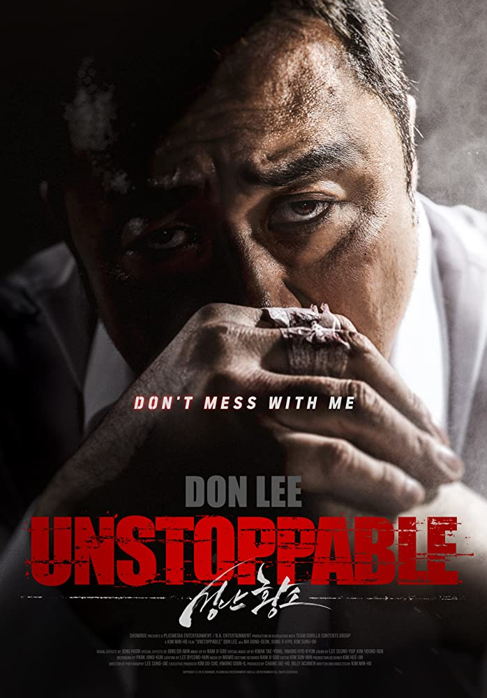 DOWNLOAD MOVIE: UNSTOPPABLE