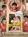 MIRACLE IN CELL NO 7 (2013)