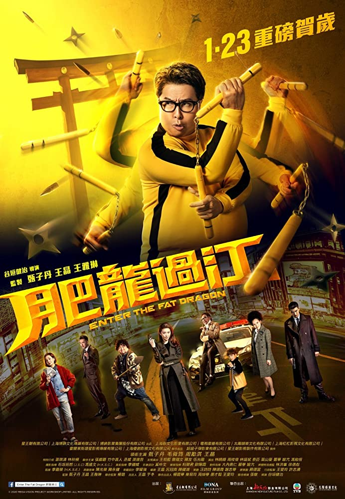DOWNLOAD MOVIE: ENTER THE FAT DRAGON
