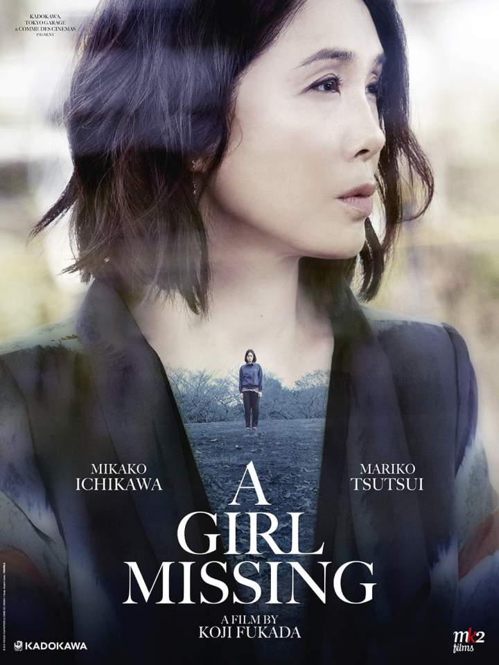 DOWNLOAD: A GIRL MISSING MOVIE - INATUREHUB