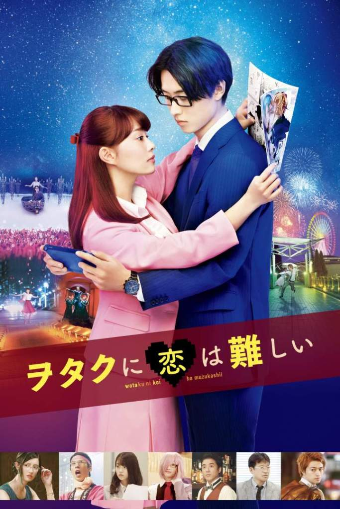 Wotakoi: Love Is Hard for Otaku (2020) MOVIE DOWNLOAD